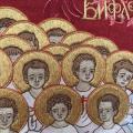 Образ Вифлеемских младенцев, вышитый Ларисой Муравьевой