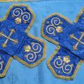 Синий литургический комплект.