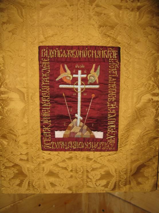 Подвесная пелена в Троицком скиту на о.Анзер