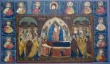 Пелена из Кирилло-Белозерского монастыря. Середина-конец 15 в. Русский музей.