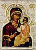 Мироточивая Иверская Богородица Гавайская