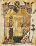 киликийские миниатюры