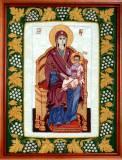 Богородица Державная