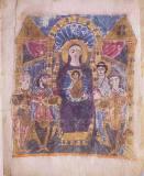 армянская миниатюра V века