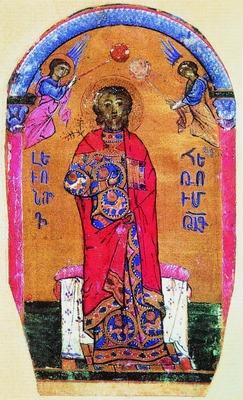 киликийские миниатюры 1