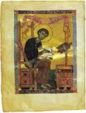 святой Григорий Нарекский (Нарекаци)