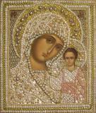 икона Божией Матери Казанская в жемчужной ризе