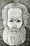 """1642-1649г. """"Авраамий Ростовский"""""""