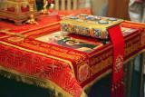 закладка в алтаре храма