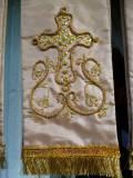 Закладка для Евангелия
