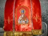 Комплект закладок Священномученик Александр (Харьковский)