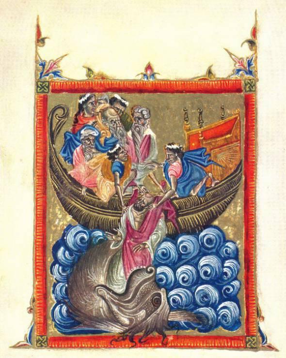 поглощение пророка китом