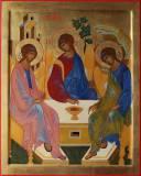 Св. Троица.